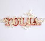yulia3