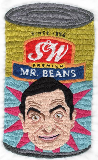 em_bean